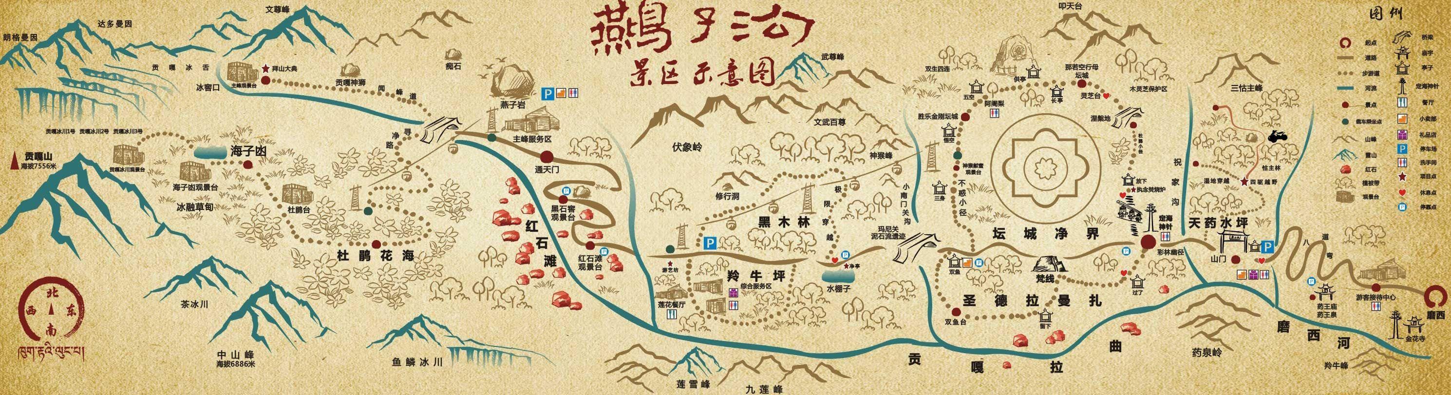 燕子沟风景区地图